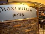 """""""MAXIMILIAN"""" Pub & Grill"""