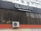 """Salon de frumusețe """"Glamour"""""""