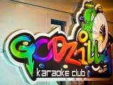 """Godzilla"" Karaoke Club & Lounge Terrace"