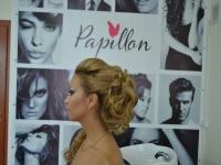 """Salon de frumusețe """"Papillon"""""""